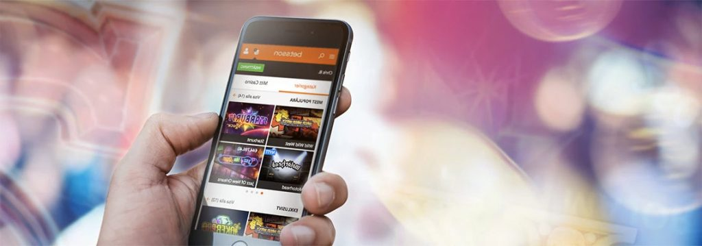 No-Deposit Bonus Codes: Mobile Casino